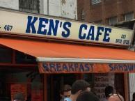 Sorry Ken, good luck
