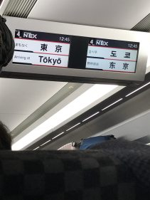 Narita express into Tokyo