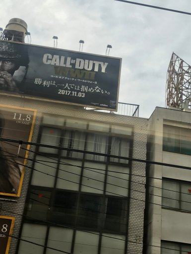 COD in Japanese