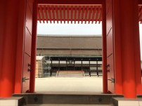 Old Imperial Palace - Kyoto