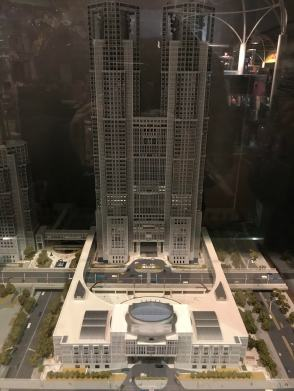 Government Building Model