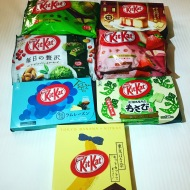 Many different types of Kit Kat