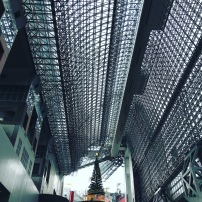 Roof of Kyoto Station.